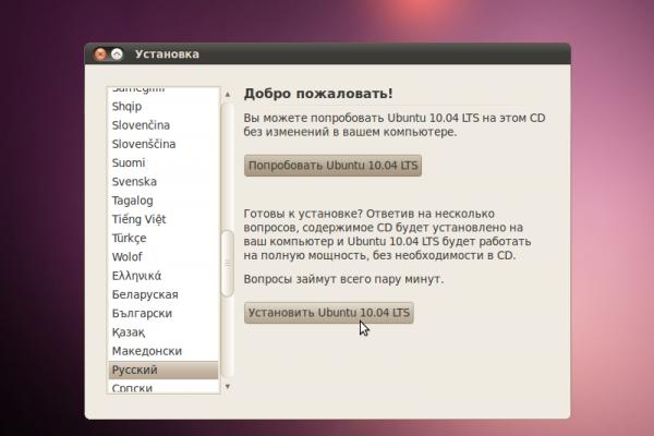 Ubuntu 10.04 Installation - 02