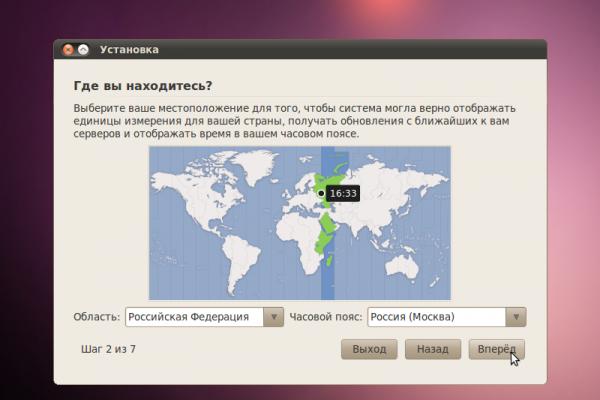 Ubuntu 10.04 Installation - 03