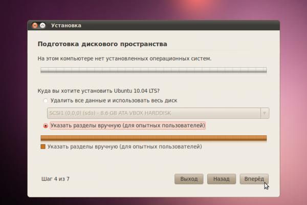 Ubuntu 10.04 Installation - 05