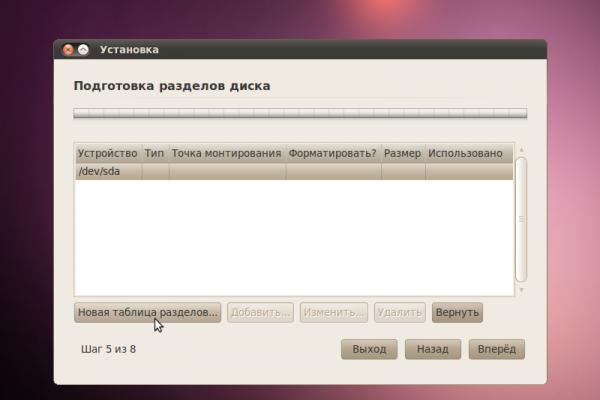 Ubuntu 10.04 installation - 06