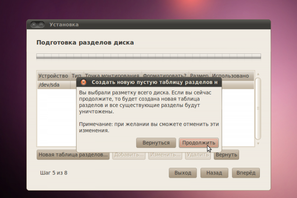 Ubuntu 10.04 Installation - 07