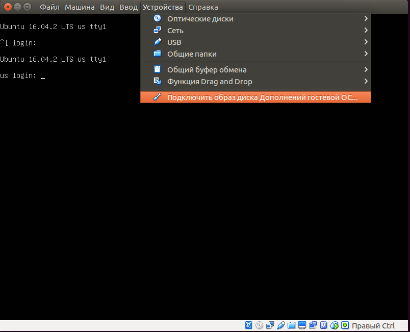 MeAndUbuntu VirtualBox SharedFolders 001